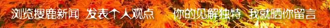 张垣古建筑寻美之古寺庙体现古建筑造型之美 - 桑干河述缘 - 中国有条桑干河